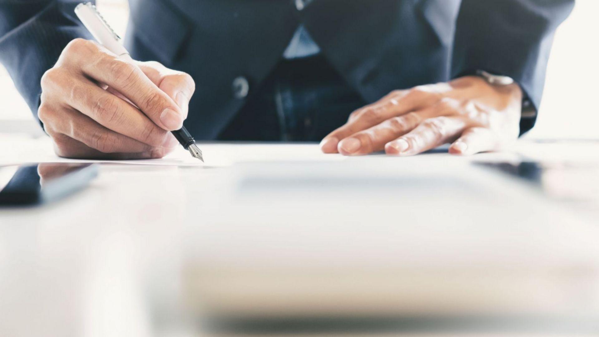 Очакват се рекордни сделки за сливане и придобиване до края на годината