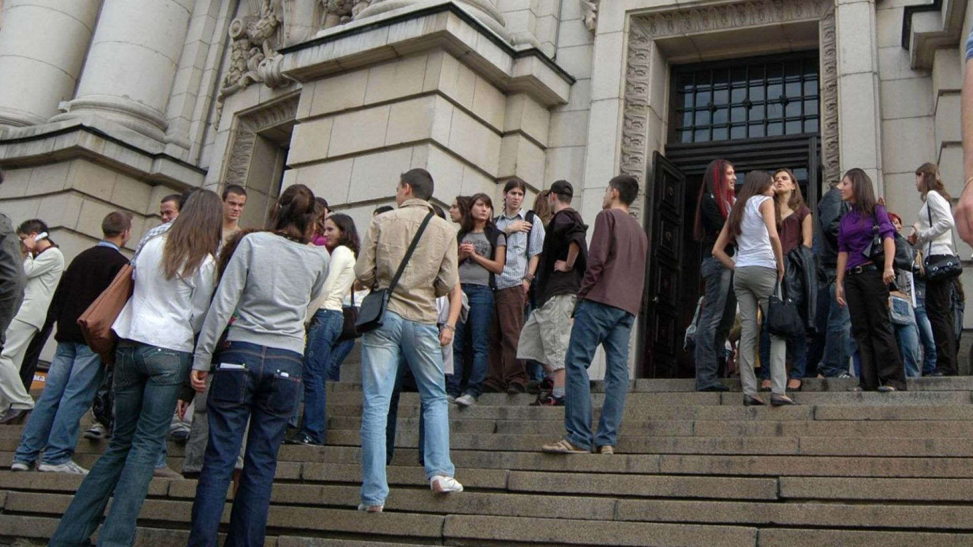 Софийският университет ще обучава светски хроникьори