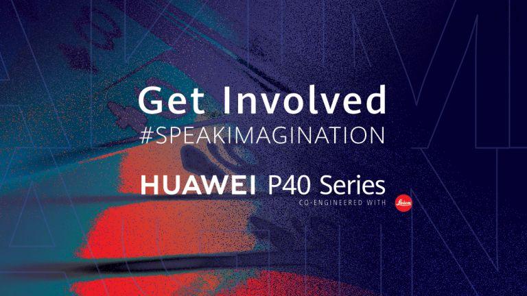 #SpeakImagination – създай следващата реклама на Huawei