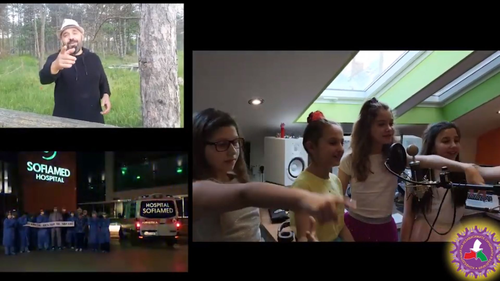 """КНСБ поздравява всички на първа линия с песента """"Ангели"""" на Дичо и """"Дъга"""" (видео)"""