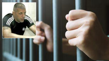 """Тройният убиец от """"Гео Милев"""" поиска предсрочна свобода. Отказаха му"""