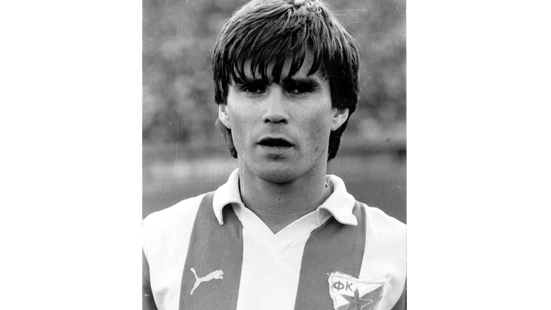 Почина легенда на югославския футбол