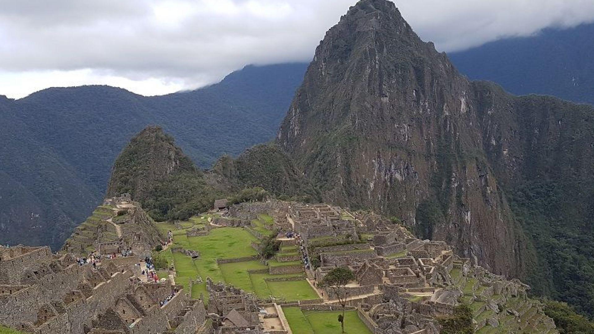 Перу и неговите племена
