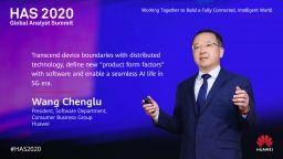 Huawei се фокусира върху изграждането на интелигентна екосистема и безгранична свързаност