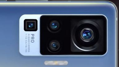 Vivo готви телефон с буквално голяма камера