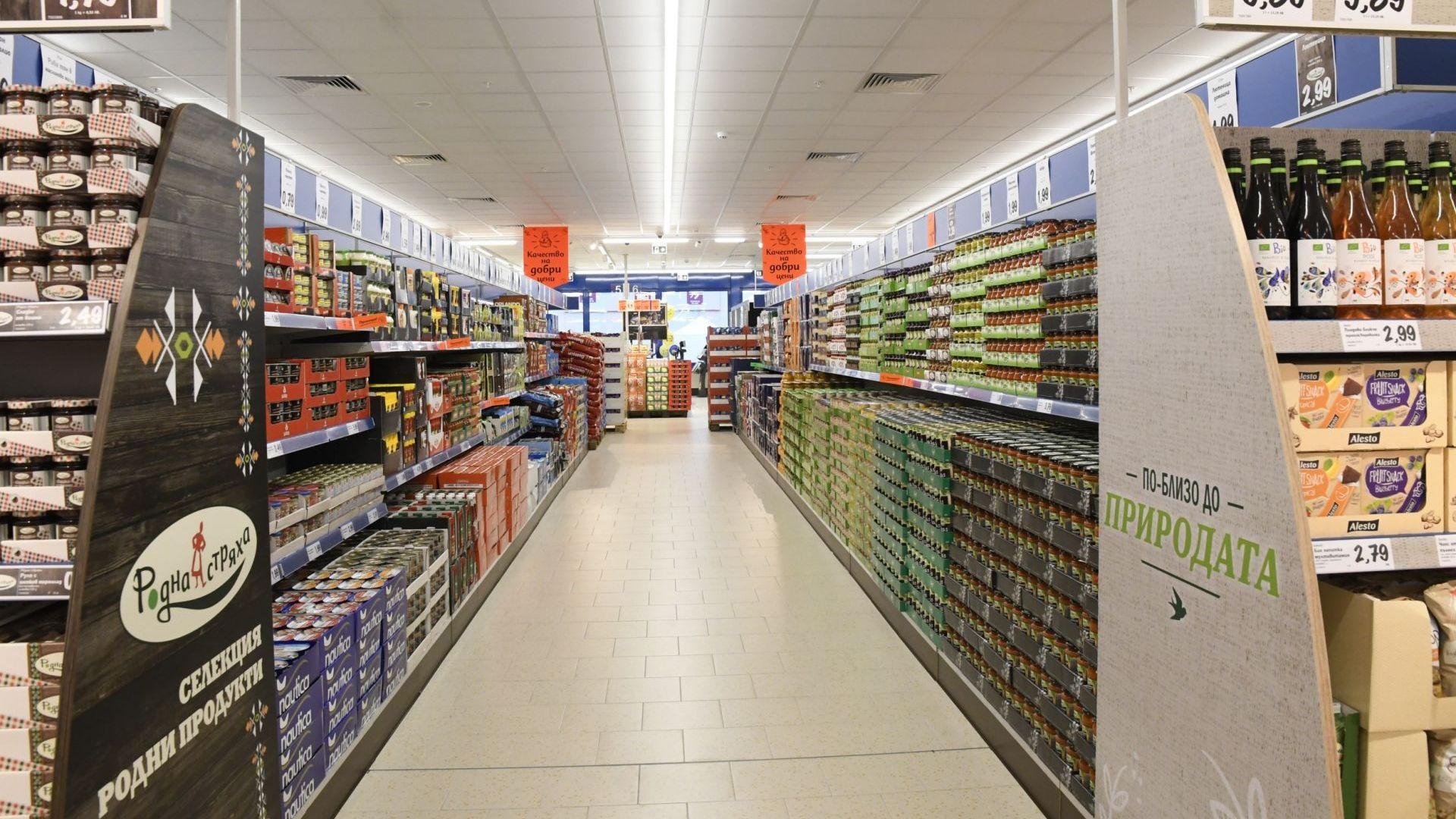 92 нови български продукта в LIDL за последните два месеца
