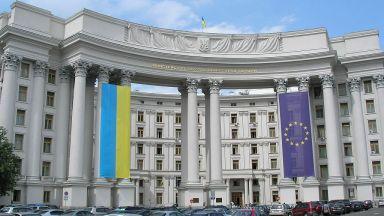 Украйна протестира срещу декларацията на българския парламент