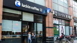 Как една китайска верига за кафе даде нов повод за напрежение между САЩ и Пекин