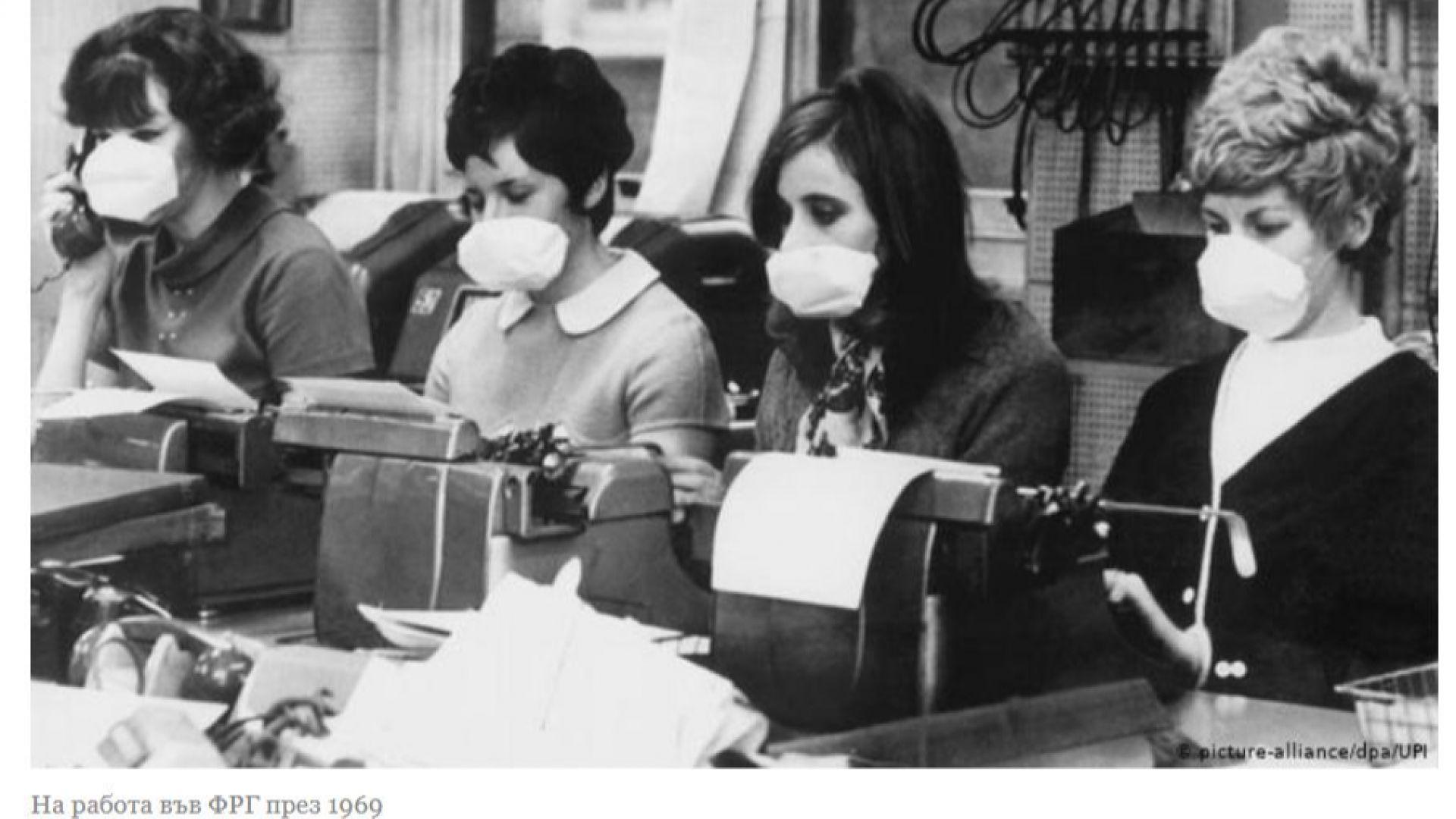 Хонконгският грип от 1968 и новият коронавирус: вижте разликите