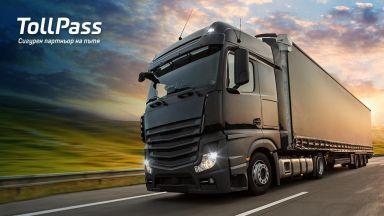 Водещите световни компании ще предлагат толинг услуги за България чрез TollPass
