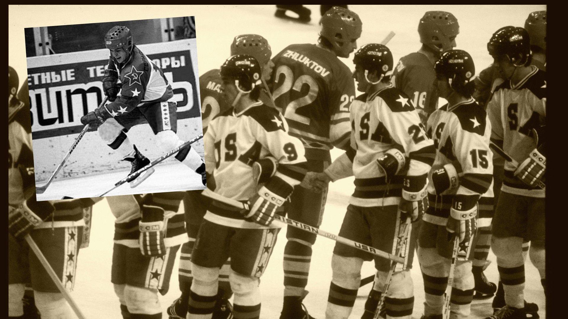 Почина олимпийски и световен шампион по хокей