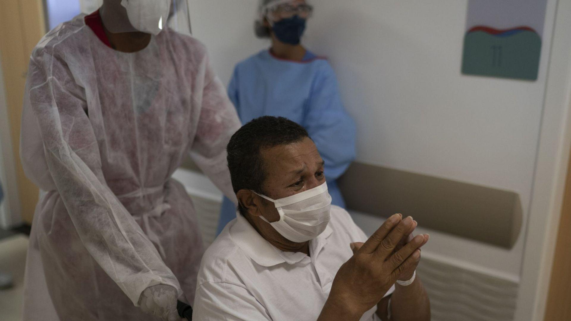 Съдът нареди на бразилското правителство да публикува пълните данни за вируса