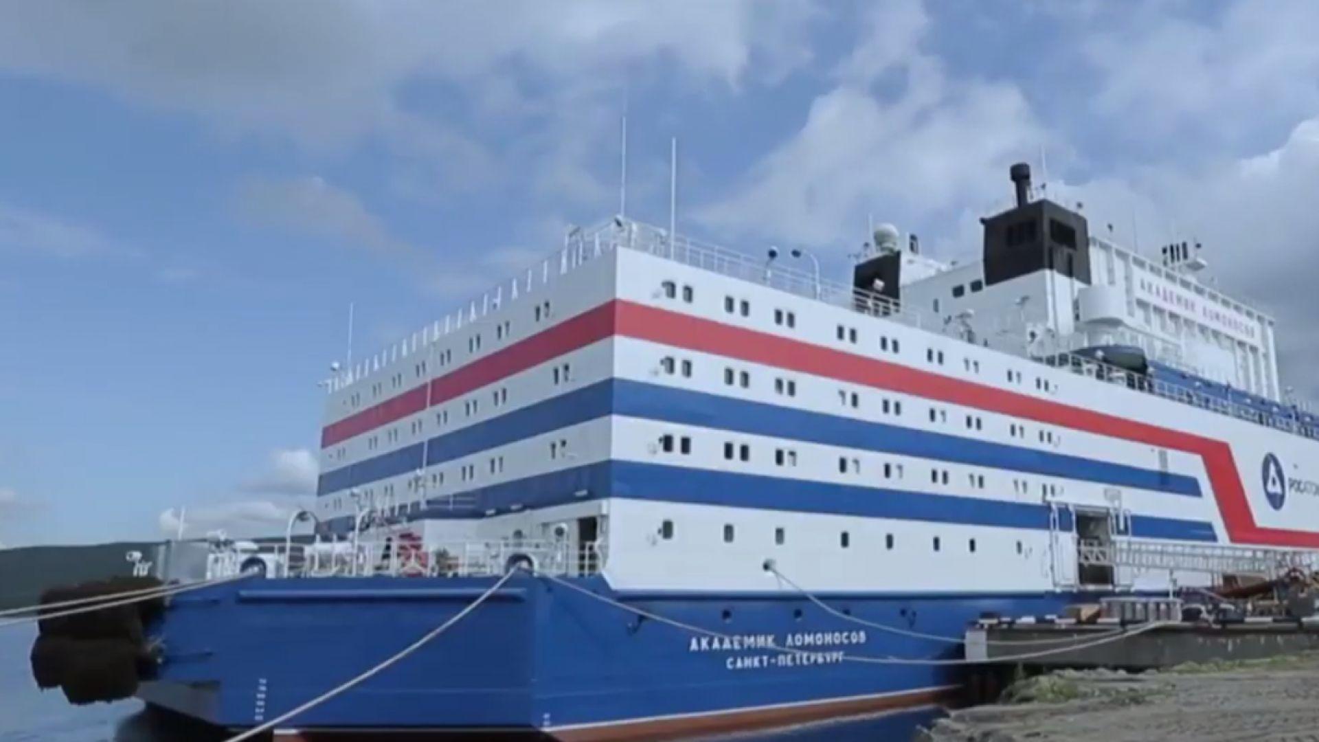 Първата в света плаваща АЕЦ заработи в Чукотка (видео)