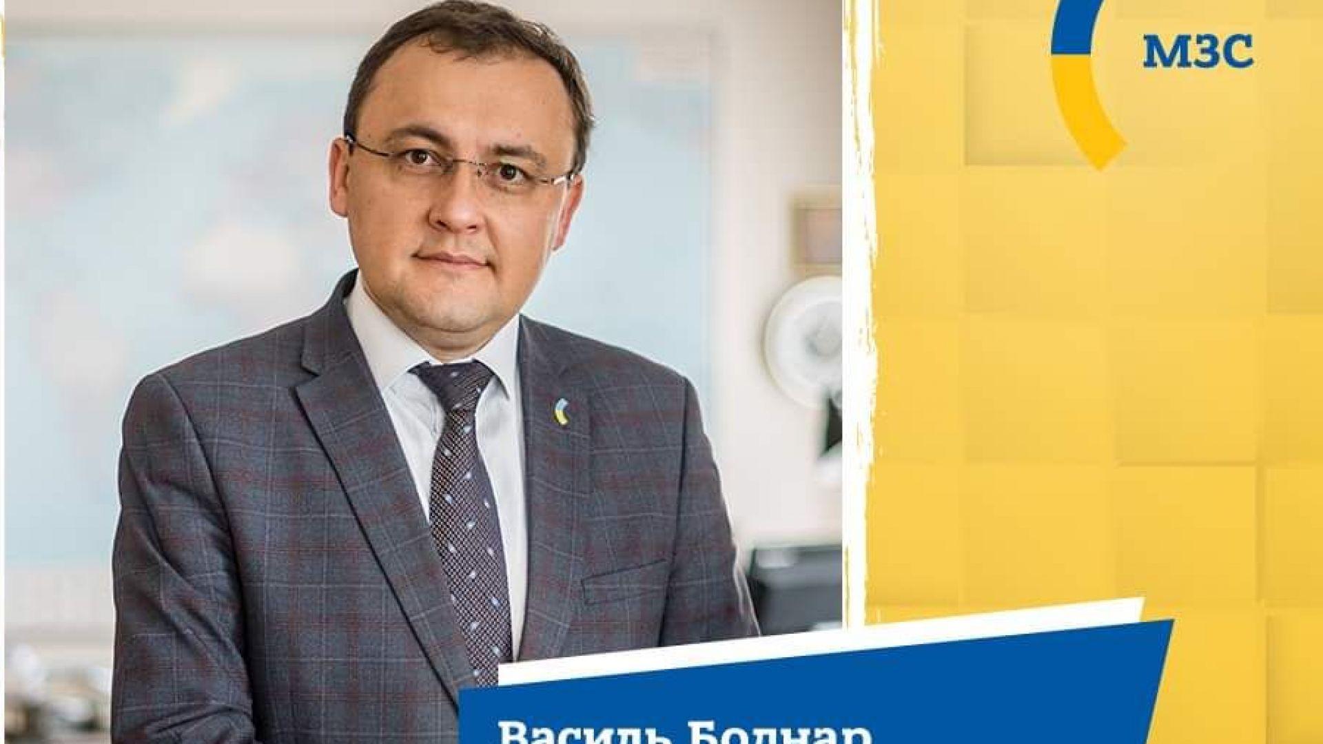 Киев готов да преговаря за правата на българите в Украйна