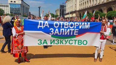"""Протест """"Да отворим залите за изкуство"""" пред Министерски съвет"""