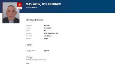Интерпол публикува червената бюлетина за Иво Масларов