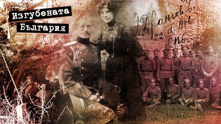 Полковник Борис Дрангов: Винаги горди юнаци и никога бити негодници!