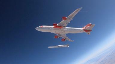 Virgin Orbit не успя да изстреля ракета към космоса от самолет