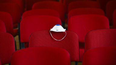 Театри и зали за изкуства отварят още днес при определени условия