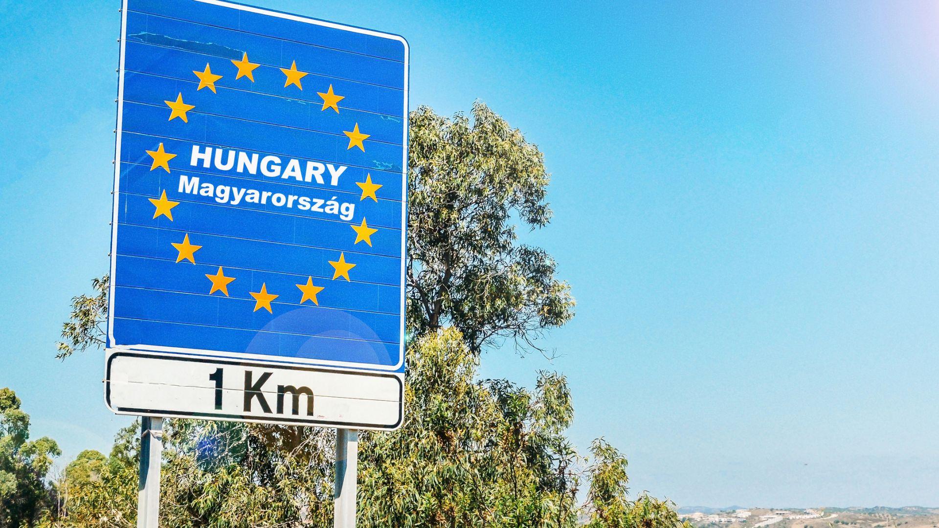 Унгария, Чехия и Словакия се споразумяха да разрешат краткосрочно свободно
