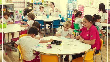 Научи се да учиш: канадската концепция за образование навлиза у нас чрез училище Maple Bear