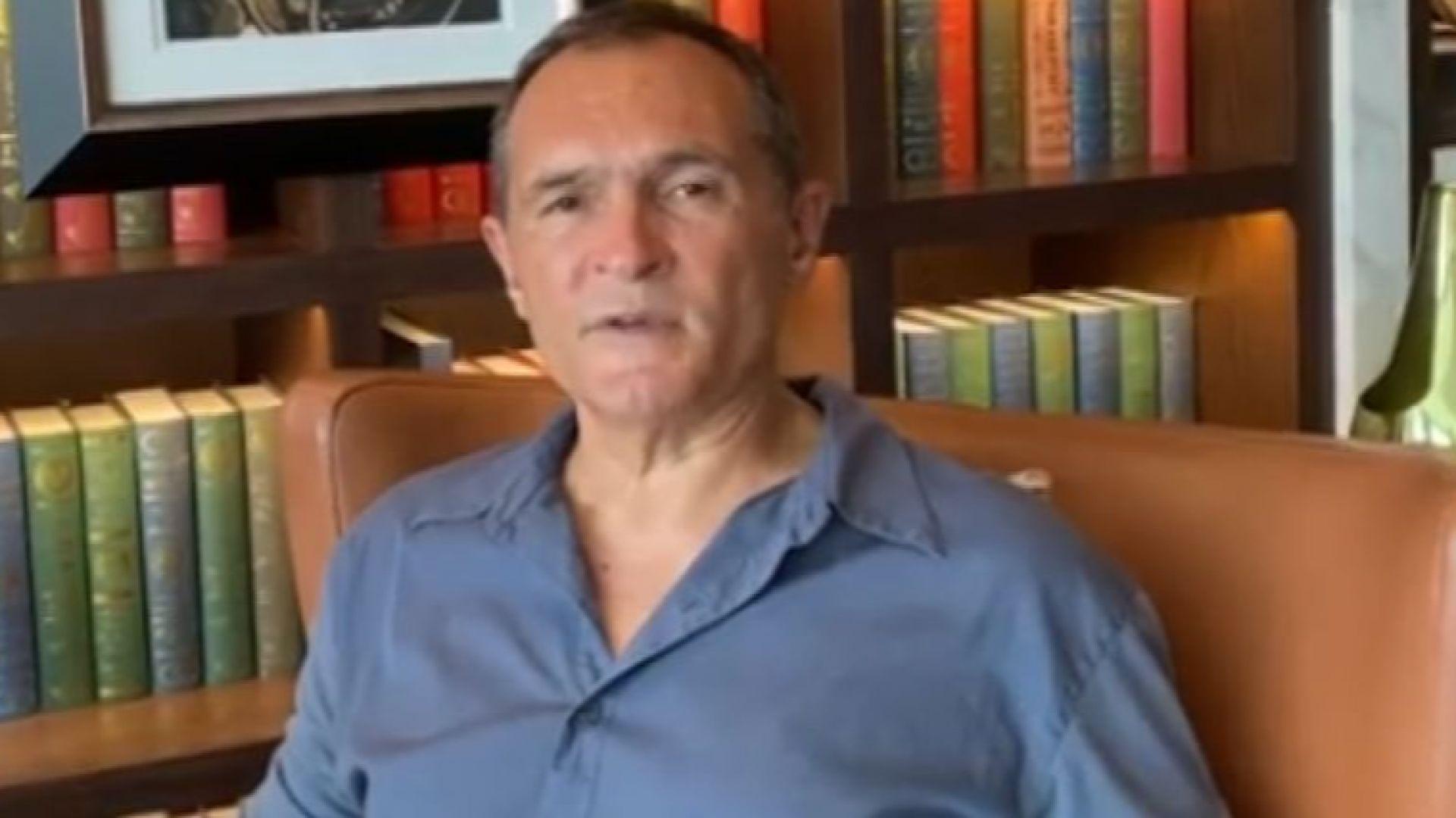 Васил Божков обяви основните позиции на политическия си проект
