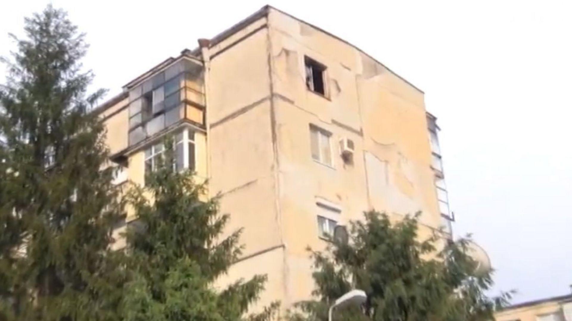 Пожарникари от Велико Търново спасиха този следобед три деца от