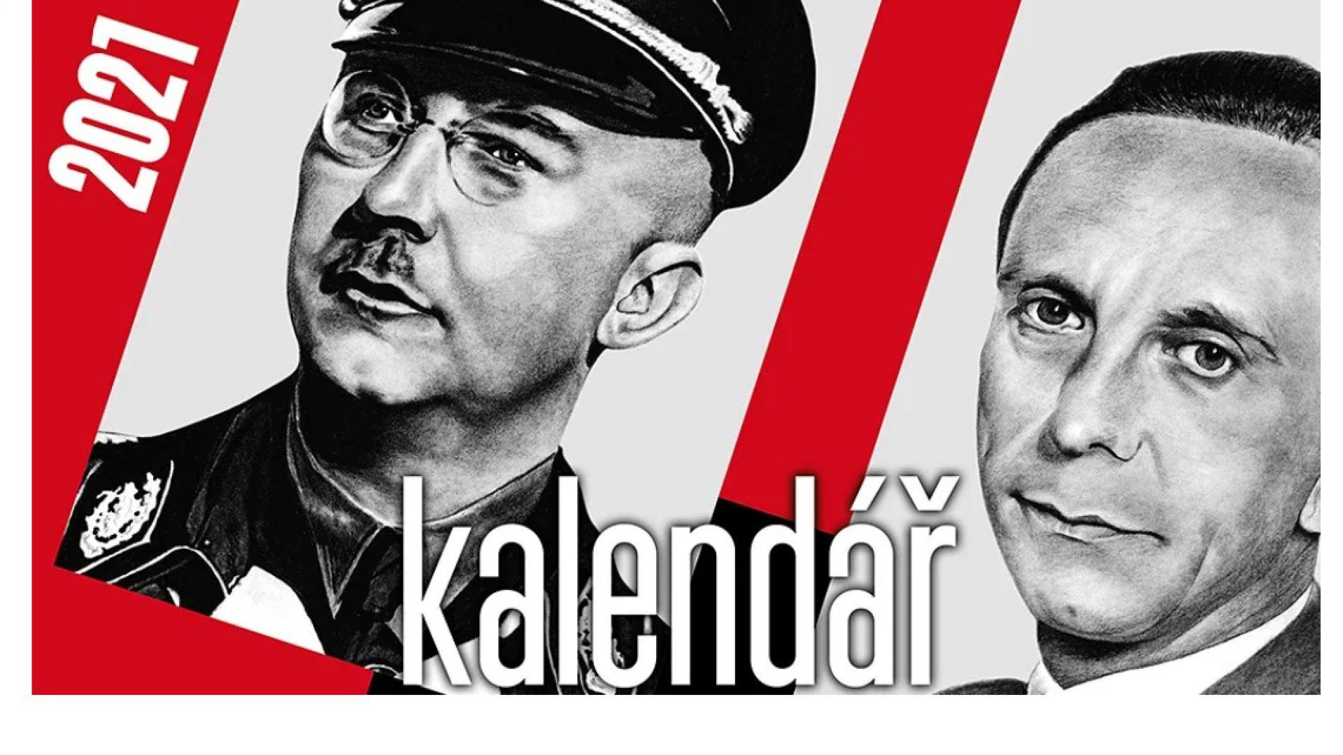 Чехите се разгневиха заради календар с ликовете на нацистки военнопрестъпници