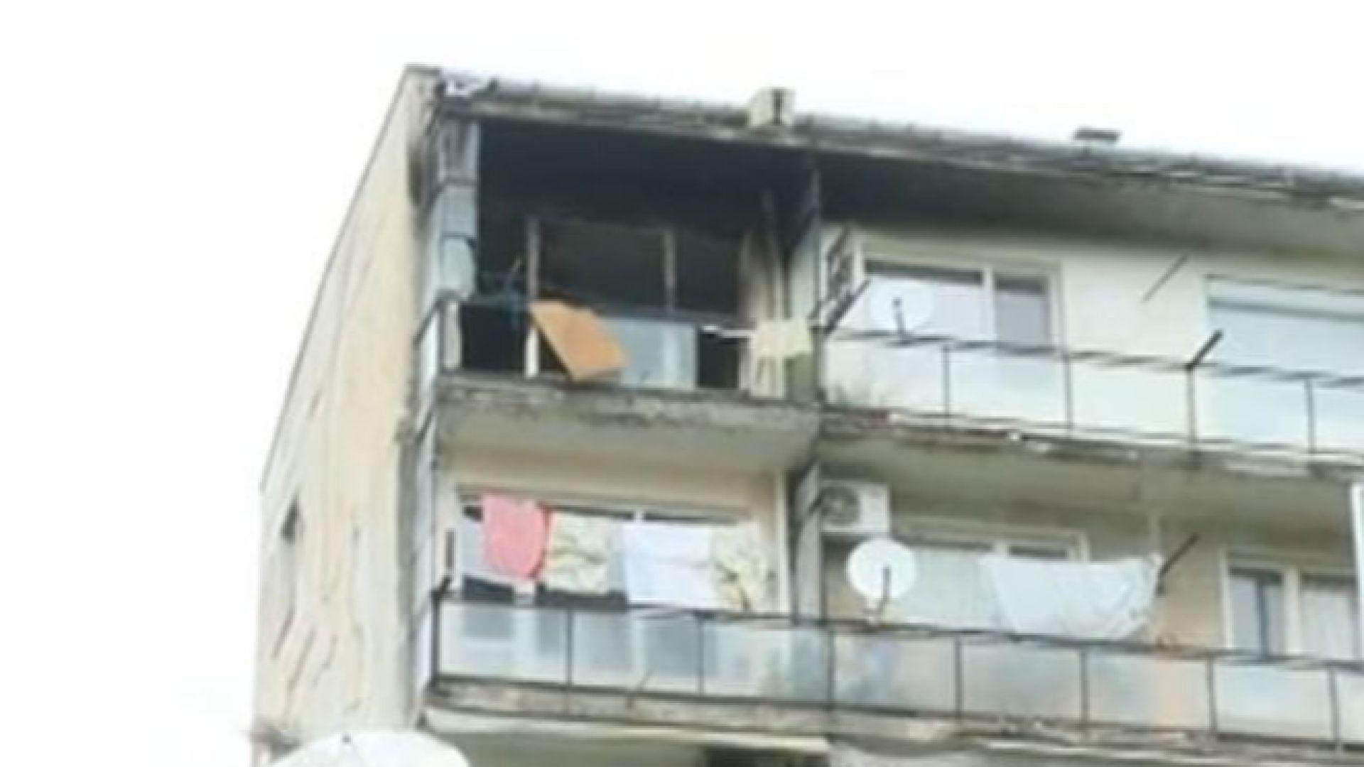 Трите деца, спасени от пожар във Велико Търново, са настанени
