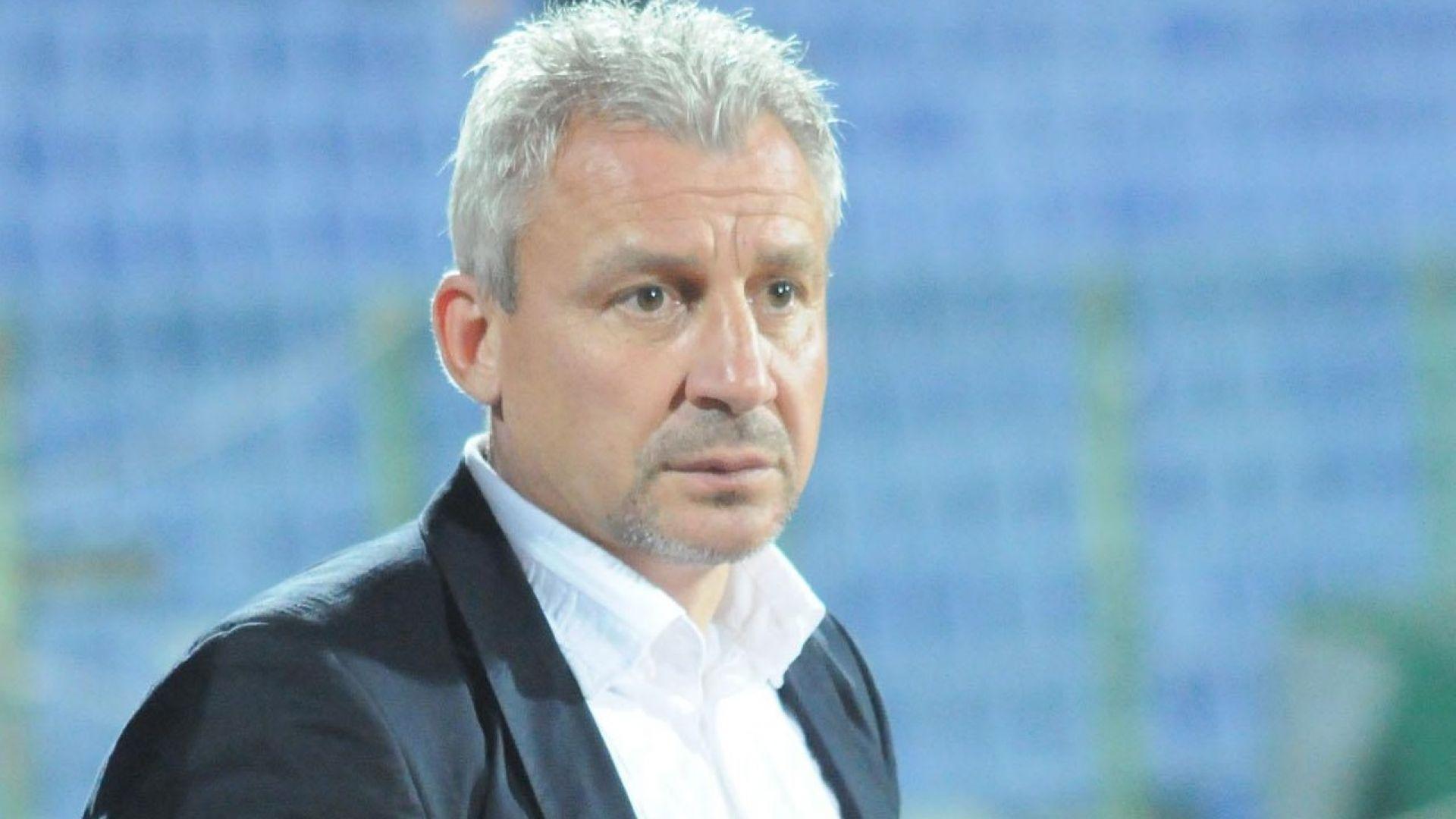 Немски клуб заложи надеждите си за спасение на български треньор