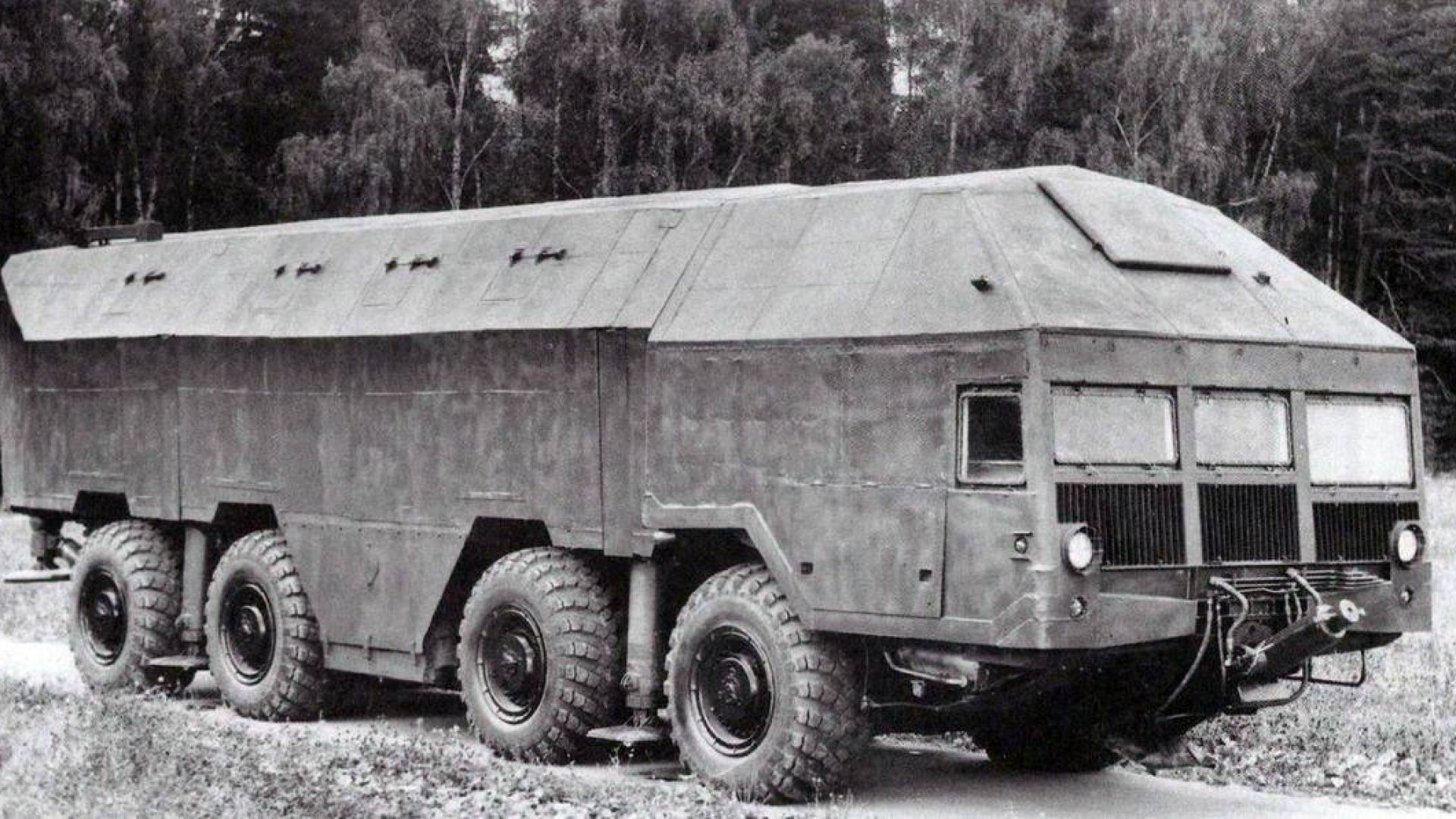 Какво знаем за подвижния бункер на СССР
