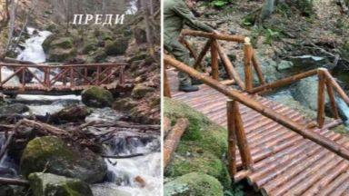 Потрошиха новоизграден мост до Боянския водопад на Витоша