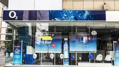 Общият съд на ЕС анулира забрана на ЕК за придобиване на британски телекоми