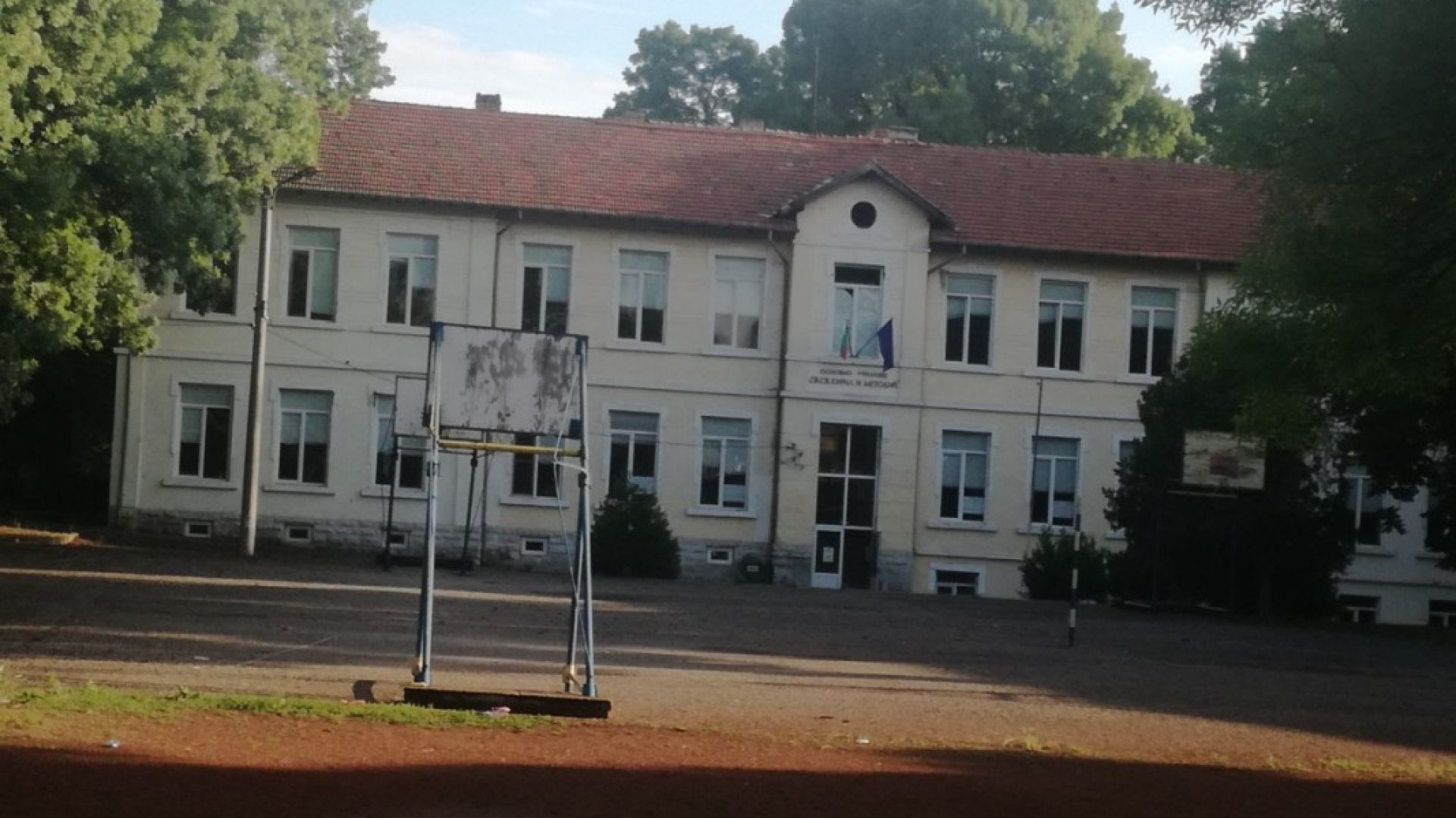 Жители на село Поликраище излязоха на протест срещу решението на