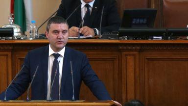 """Комисията по хазарта утвърдила частично """"нищожни"""" правила за фирми на Божков"""