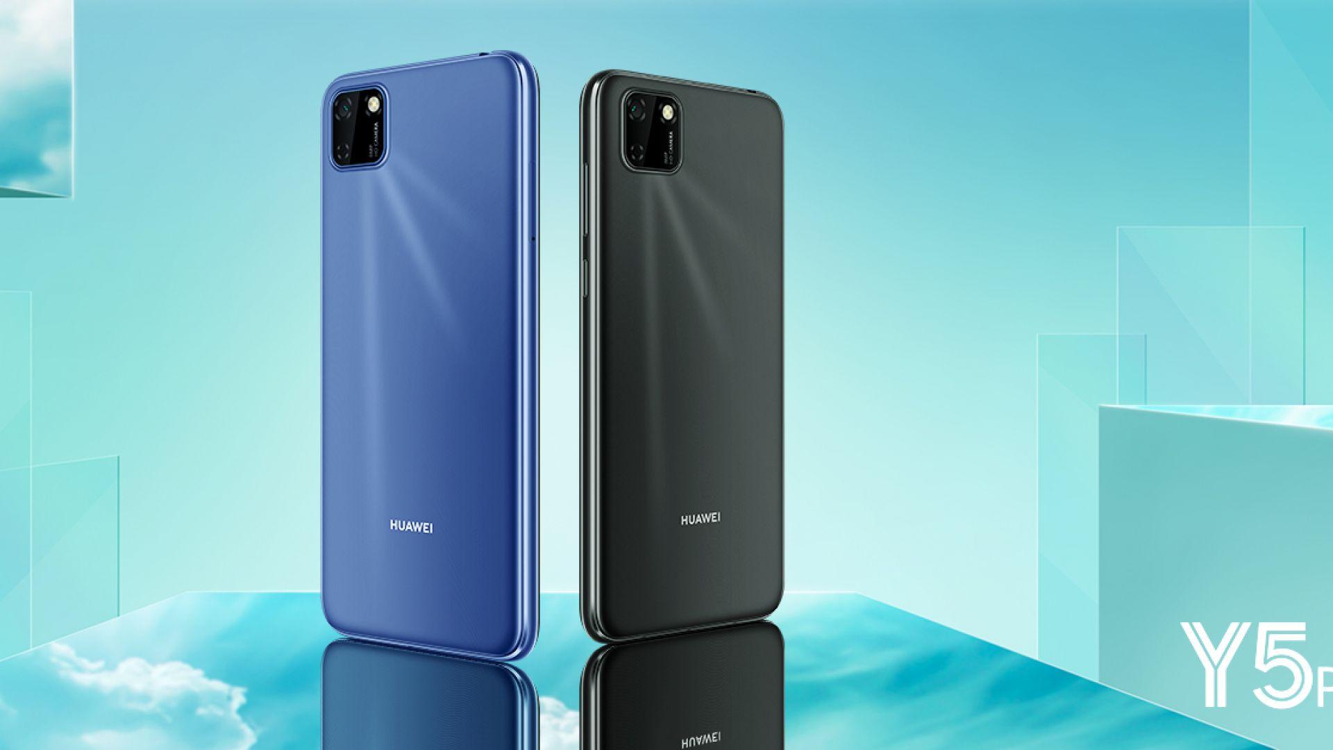 Huawei представи един от най-любопитните си и достъпни модели