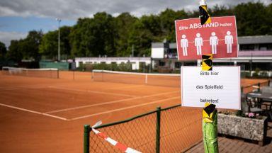 Германският спорт се нуждае от 1 млрд. евро, за да оцелеят клубовете в кризата