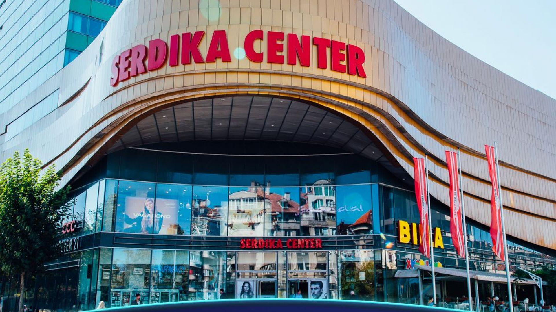 5 нови обекта и Spark зона отварят в Сердика Център