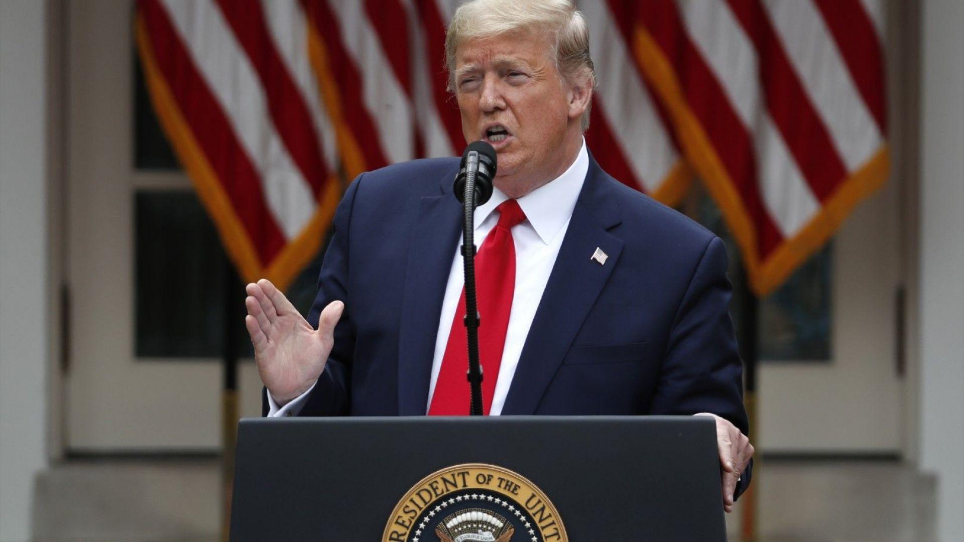 Президентът на САЩ Доналд Тръмп каза, че САЩ ще отменят