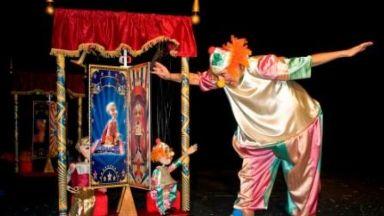 """Куклената пиеса """"Моят свят"""" online в Деня на детето"""