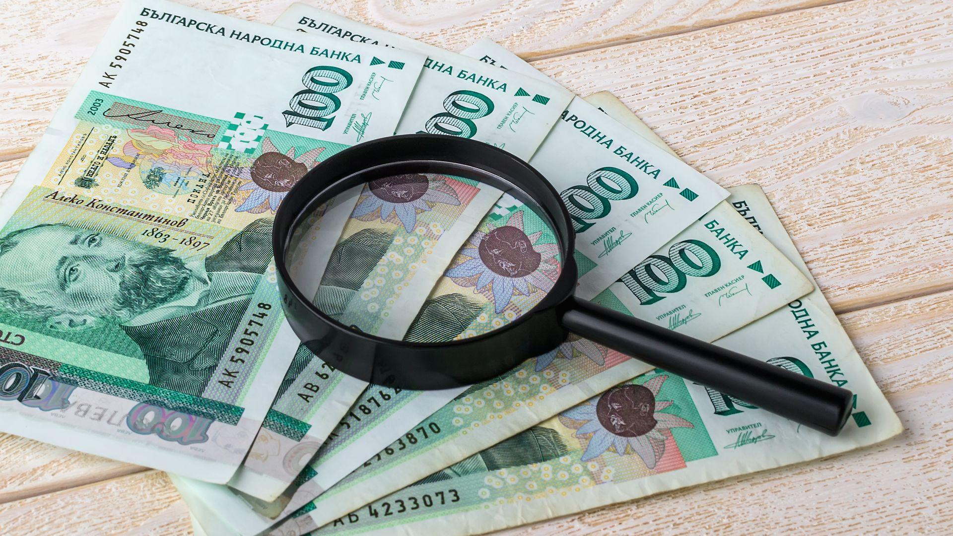 Мъж преведе 32 000 лева на мним банкер за наследство