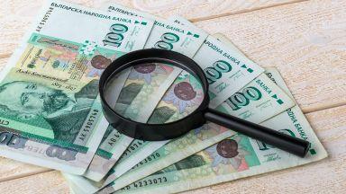 Парите в обращение са се увеличили през септември