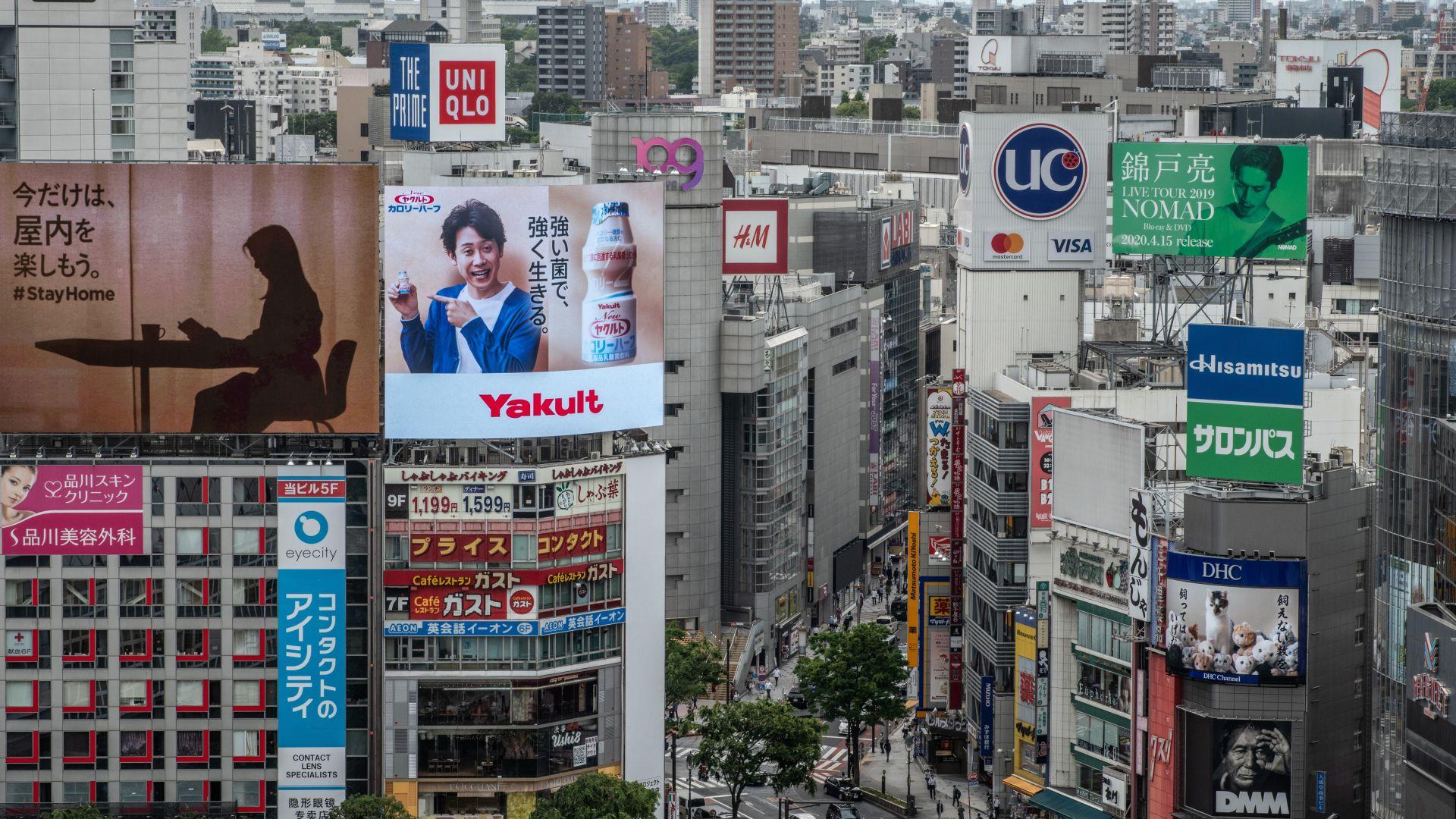 Япония изостава значително в дигитализацията