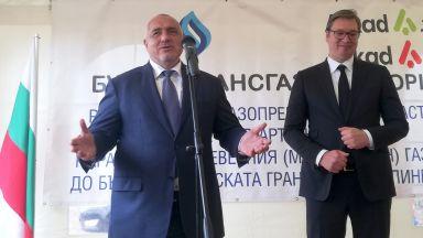 """Борисов пред Вучич: """"Балкански поток"""" трябва да e готов до края на годината (снимки, видео)"""