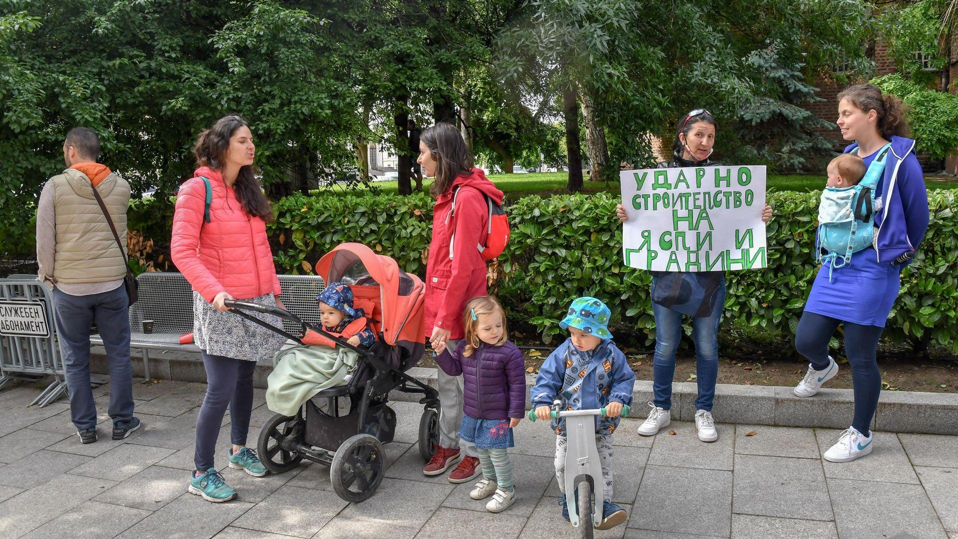 Родители се събраха на протест пред Столична община след обявените