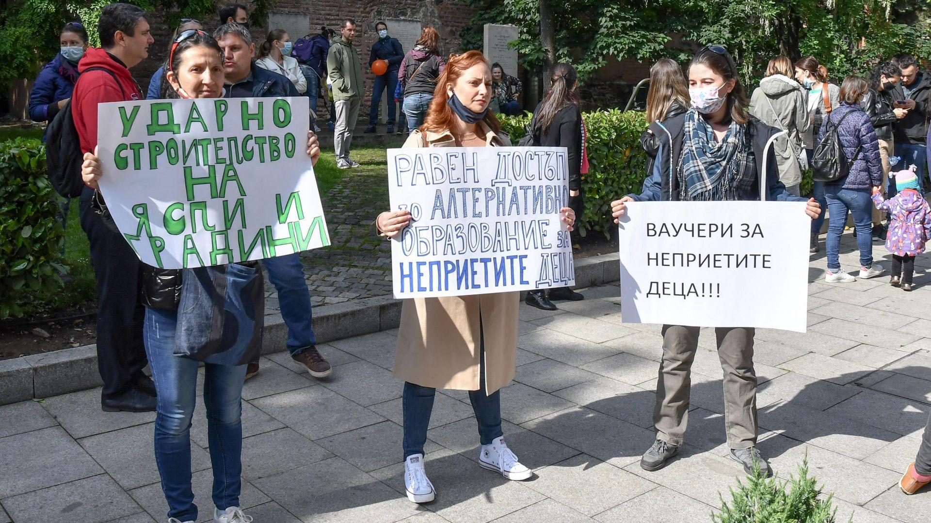 Кризата с детските градини в София: Родители на протест, заплашват да блокират Орлов мост
