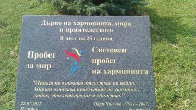 Съветници от ГЕРБ питат БПЦ: Секта ли доведе кметът на Созопол в града?