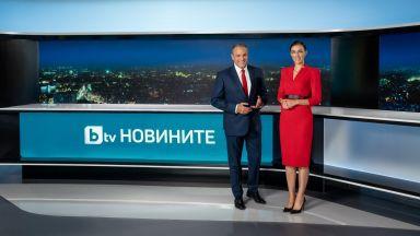 bTV празнува 20 години - най-близо до хората и с най-високо зрителско доверие