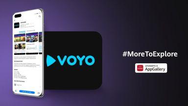 Неограничено забавление с VOYO.BG вече и в Huawei AppGallery