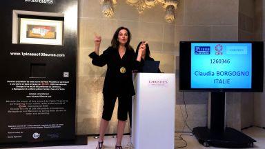 Италианката, която спечели картина на Пикасо срещу 100 евро, иска музеите да я съхраняват